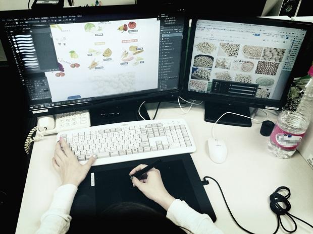 デザイナー web