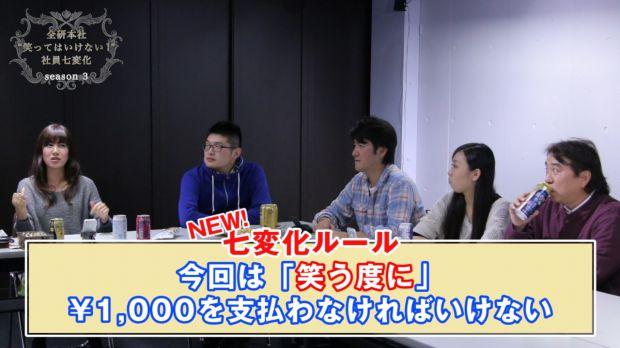 s_七変化1