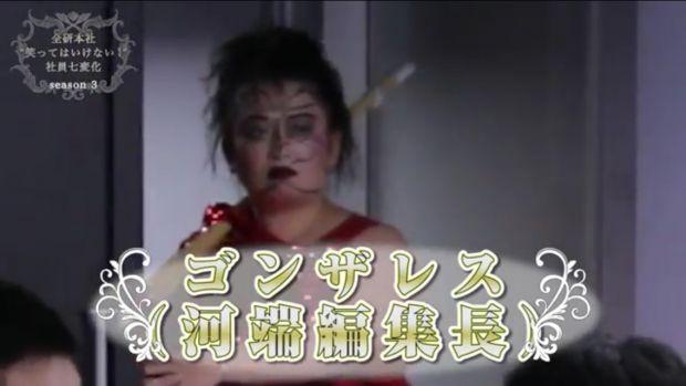 s_七変化6