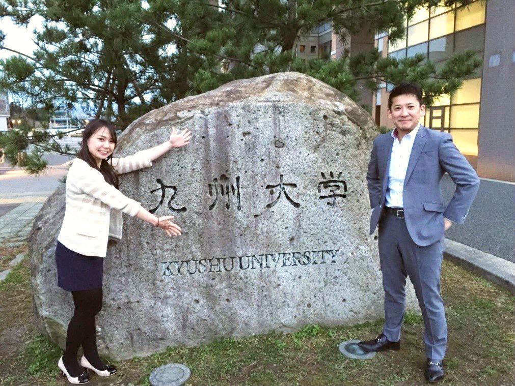 九州大学の学内セミナー 全研本社