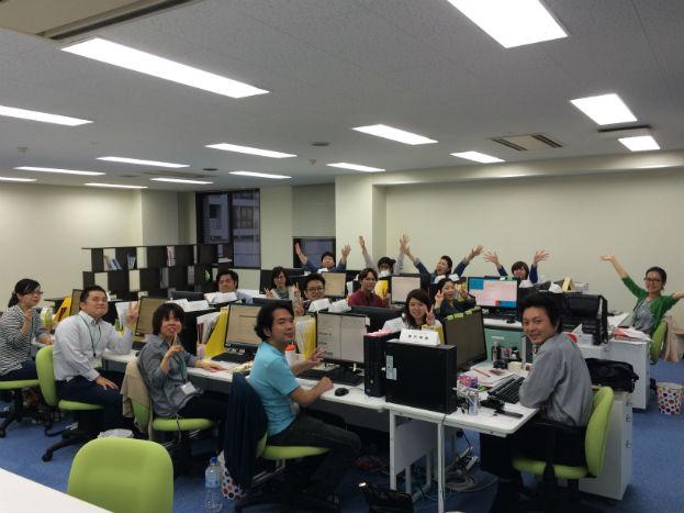沖縄オフィス始めました 全研本...