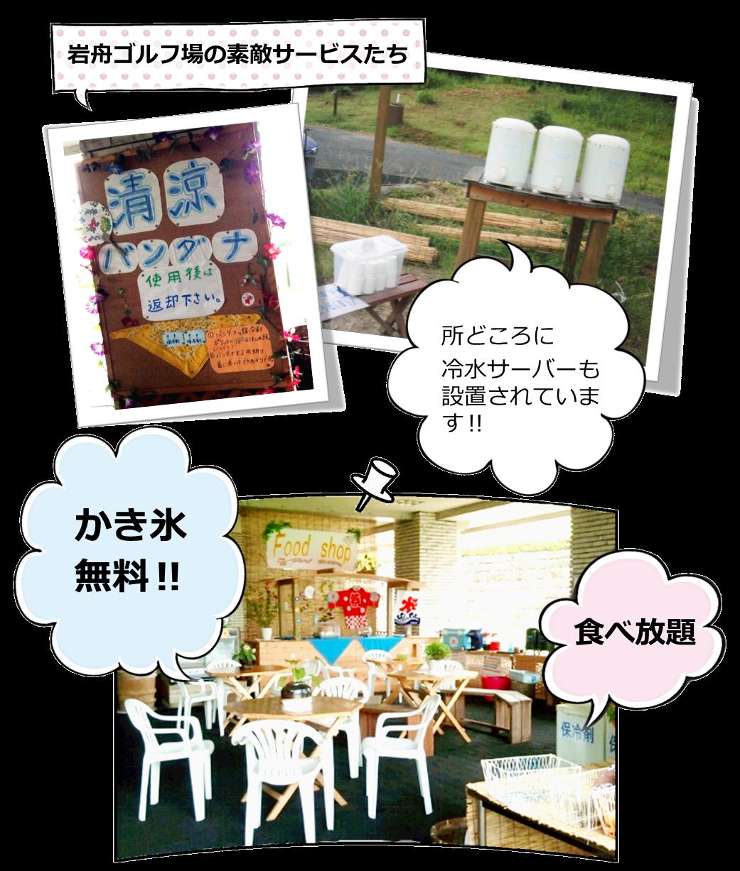 ゴルフ部ブログ10