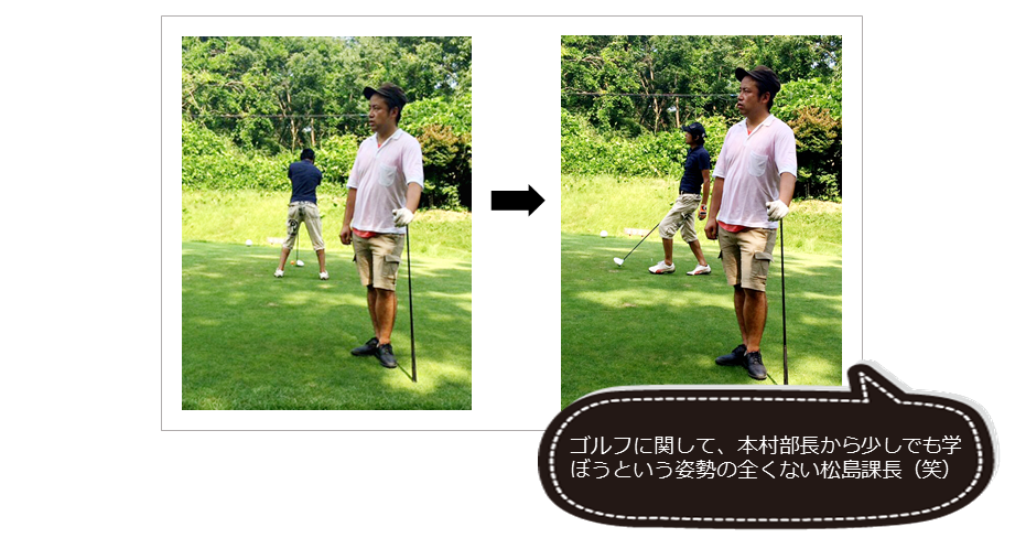 ゴルフ部ブログ2