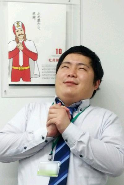 全研クレド10社員第一