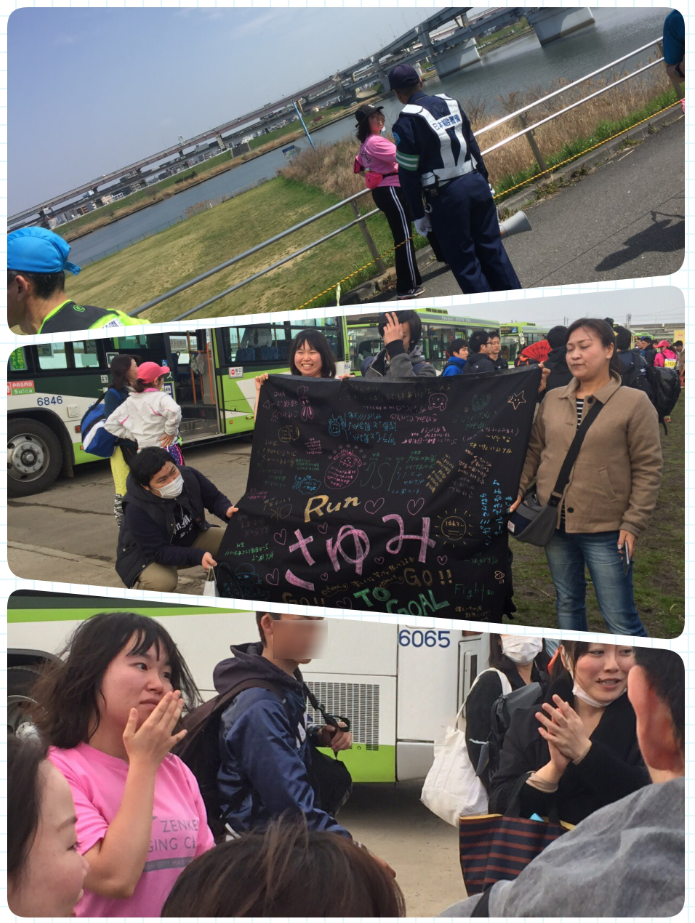 itabashimarason_ishigami