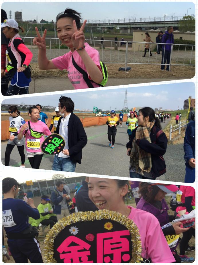 itabashimarason_kanehara