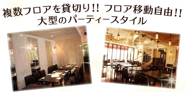 nagoya20s_store