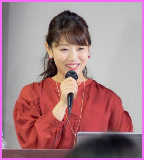 MC:豊田愛魅