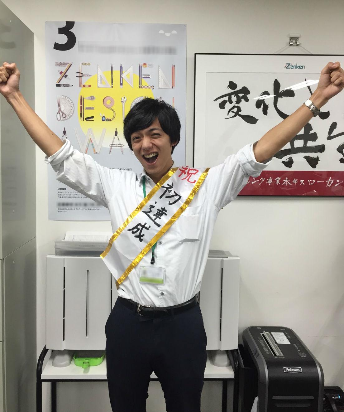 【八木全研ブログ用】8月達成時 修正