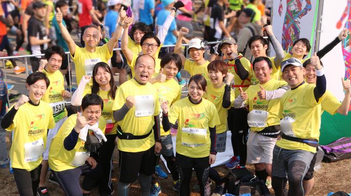 板橋シティマラソンランナー集合写真