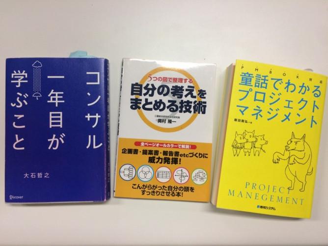 s_本3冊