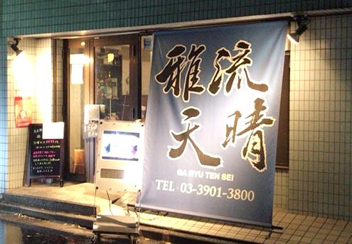 岡田リーダーご結婚写真8