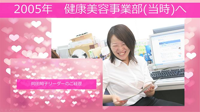 岡田リーダーご結婚写真7