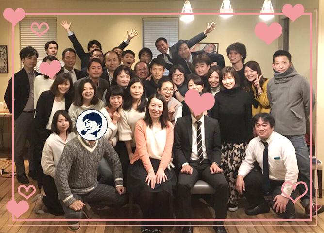 岡田リーダーご結婚写真9