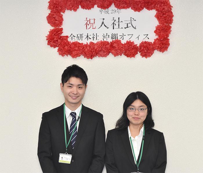 tokeshi_tamanaha00