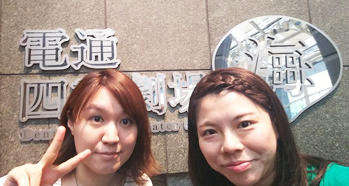 福崎主任と共にDSC_0336