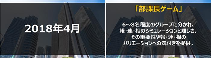 zentai_arch4