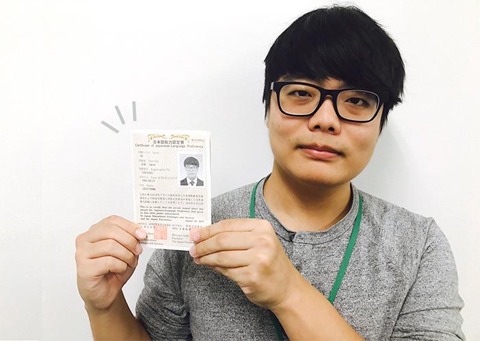日本能力試験の最高レベルN1合格までの道!1