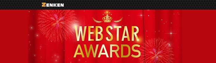 webstarsite