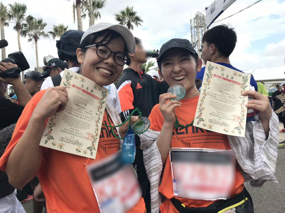 NAHAマラソン写真12