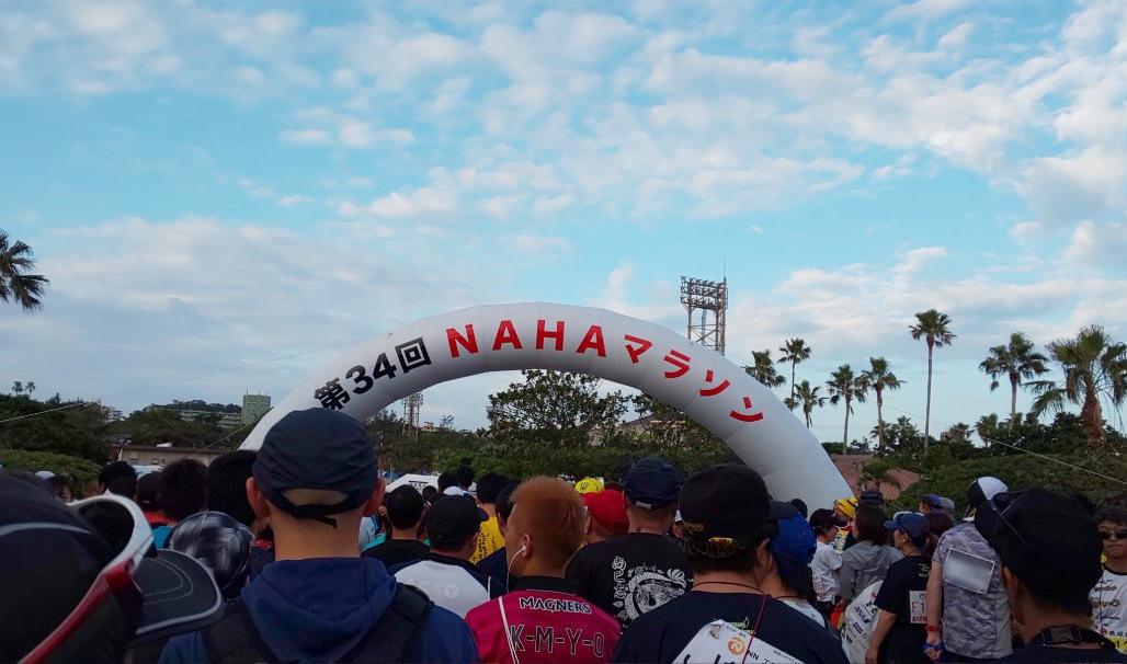 NAHAマラソン写真3