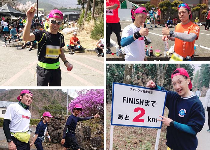 感動のその先へ…ウルトラマラソン参加レポート!!メイン画像1