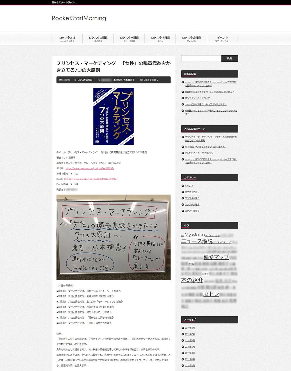 sharing-book-web