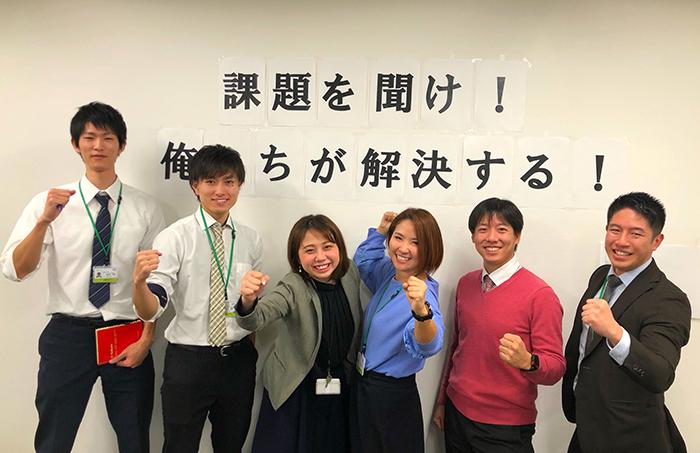 塚越リーダーチーム