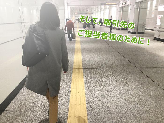 fushiki01