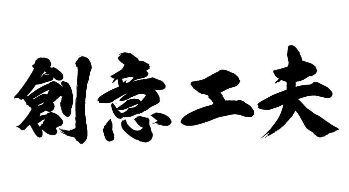 fushiki04