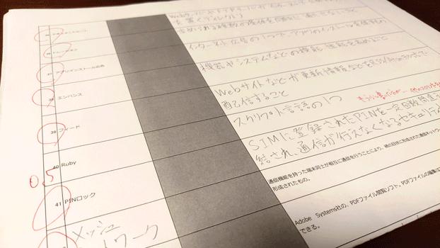 瀬野さん_お写真4