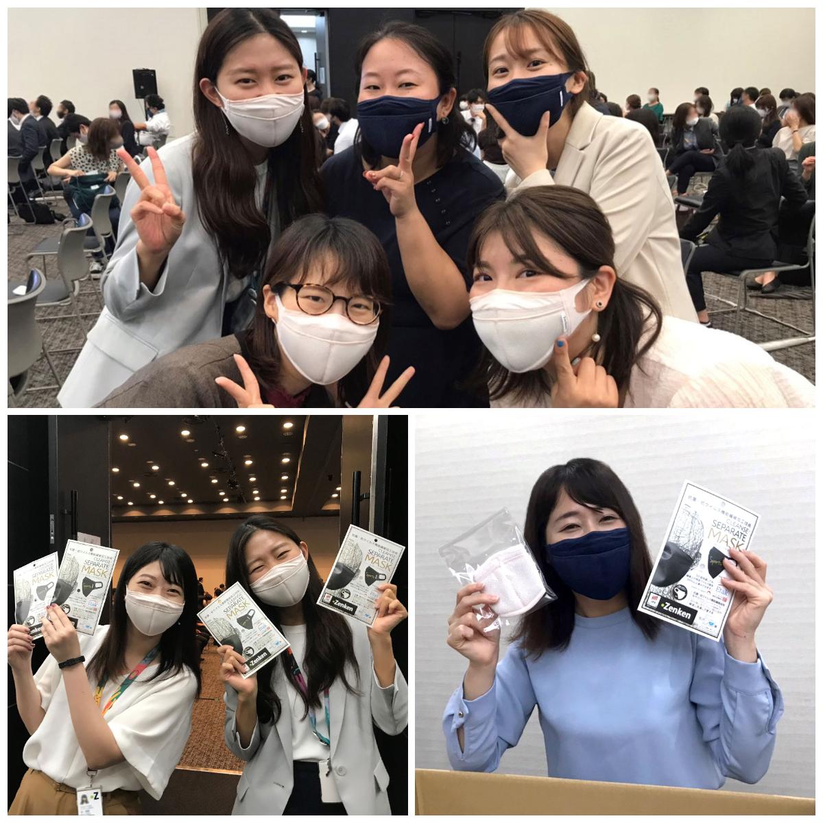 全研マスクを着用する社員の様子
